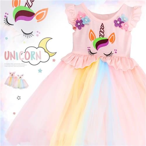 花朵獨角獸彩虹網紗洋裝-2色-粉色追加到貨(270626)★水娃娃時尚童裝★