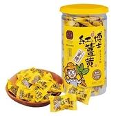 豐滿生技~博士紅薑黃蜜糖200公克/罐 ~特惠中~