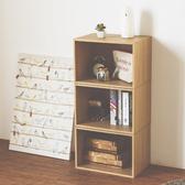 書櫃單格櫃置物櫃收納櫃【F0058 】Ryan  巧思單格櫃四色完美主義