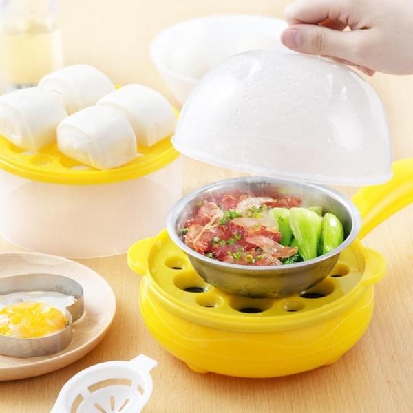 煎蛋器 煎蛋器電煎蛋鍋雞蛋鍋迷你小平底鍋家用插電全自動不粘鍋早餐神器