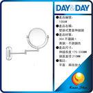 day&day日日家居生活精品 1006W  壁掛式雙面伸縮鏡