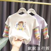 女童長袖 0-6歲女寶寶卡通打底衫洋氣兒童秋裝女童韓版假兩件彩虹袖上衣T恤 歐歐