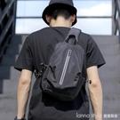 男士包包2020新款外出前胸包休閒多功能潮小背包男生跨單肩斜背包 Lanna