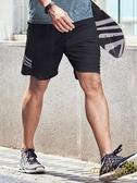 夏季運動短褲男跑步休閑五分女寬松中褲大碼沙灘籃球褲【繁星小鎮】