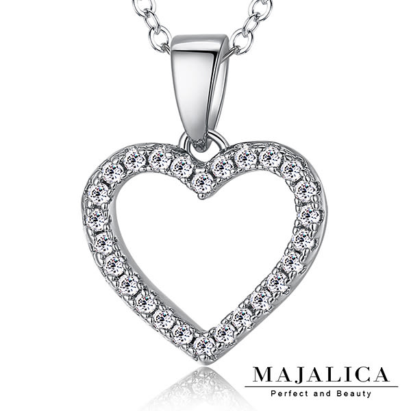 925純銀項鍊Majalica 純銀飾「燦爛之心」八心八箭 銀色款*單個價格*附保證卡