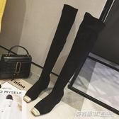 韓國東大門女鞋方頭絨面粗腿顯瘦金屬頭膝上長筒靴中跟騎士馬靴潮ATF  英賽爾