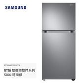 (含基本安裝)三星 雙循環雙門系列500L冰箱RT18M6219S9/TW