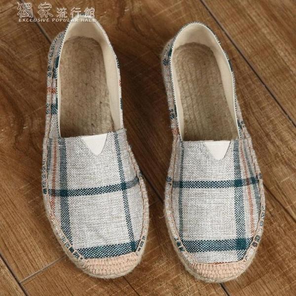 編織鞋夏季新款老北京亞麻布鞋一腳蹬懶人鞋草編格子款韓版潮休閒鞋圓頭 快速出貨
