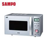 ~贈5 入碗組~~SAMPO ~~聲寶微電腦微波爐23L RE N623TG 免