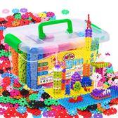 雪花片幼兒園兒童積木塑料1-2歲益智拼裝3-6周歲男孩女孩寶寶玩具