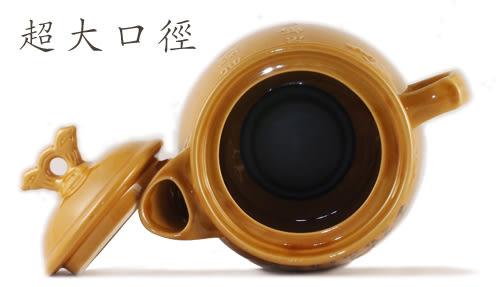 免運費★台灣製 龍謚 陶瓷藥膳壺NY-828 (煎藥壺 煎藥器)