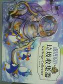 【書寶二手書T4/少年童書_QOM】企鵝阿比-垃圾收集器_王蘭_2/e