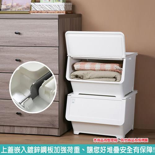 特惠-《真心良品》羅丹大容量直取式收納箱 65L(4入)