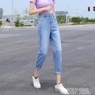 牛仔褲女秋季裝2021年新款潮小個子鬆緊腰直筒寬鬆哈倫九分老爹褲 夏季狂歡