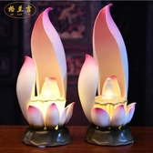 蓮花燈佛供燈LED燈長明燈插電陶瓷燈佛燈家用佛前供佛觀音財神燈 陽光好物