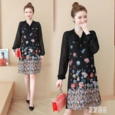 秋裝新款洋裝法式復古矮個子大碼顯瘦長袖黑色碎花連身裙 XN9223【東京潮流】
