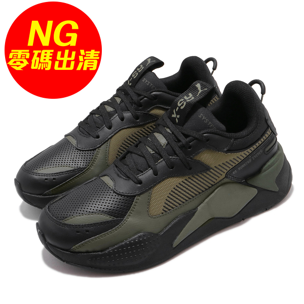 【US8.5-NG出清】Puma 休閒鞋 RX-X Winterized 軍綠 黑 男鞋 老爹鞋 右鞋提脫落 【ACS】