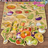 拼圖 0-3-6歲幼兒童手抓板拼圖 動物認知早教益智力拼板木制鑲嵌板玩具