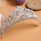 新娘頭飾皇冠水鉆頭箍生日聚會兒童公主冠XNPL34 魔法街