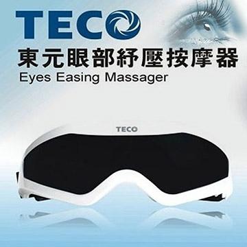【南紡購物中心】【TECO 東元】眼部紓壓按摩器 XYFNH518