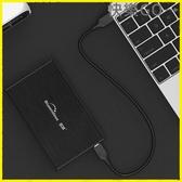 快樂購 外接硬碟盒 2.英寸筆記本行動硬碟盒子USB.0機械固態外接置外殼金屬外置