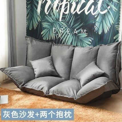 榻榻米折疊雙人小戶型網紅款臥室單人簡易地上沙發床兩用 【米娜小鋪】