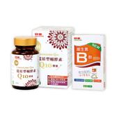 還原型輔酵素Q10膠囊-統健*4瓶+維生素B群加強錠*2瓶