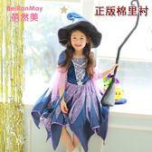 萬圣節兒童服裝女童藍色精靈女巫cosplay小女巫婆服飾演出服舞會