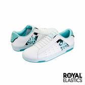 Royal Elastics Icon 經典運動鞋-白x熱帶冰藍印花