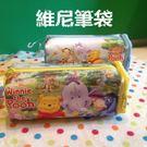 【發現。好貨】台灣迪士尼授權POOH 維...