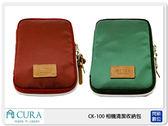 【分期0利率】3I CURA 日本 CK-100 相機清潔 收納包 不含清潔組 單包(公司貨)