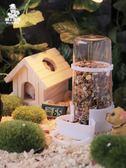 倉鼠自動餵食器小倉鼠刺蝟金絲熊花枝鼠食盆用品ATF 三角衣櫃