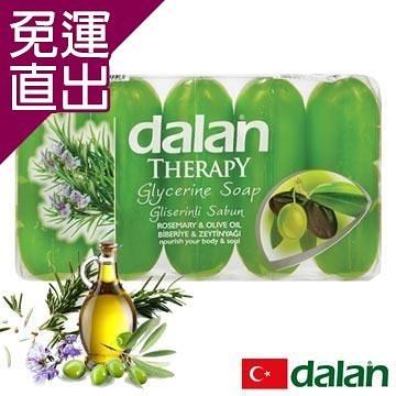土耳其dalan 橄欖油迷迭香修護植物皂70gX5 超值組 (即期品至2022.01)【免運直出】