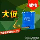 智能充電打藥機背負式高壓農藥電噴壺多功能電動噴霧器16LCY『新佰數位屋』