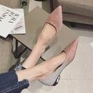 快速出貨 時尚百搭漸變色四季尖頭低跟女鞋潮單鞋