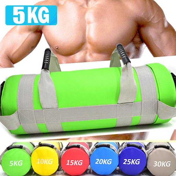 5KG重訓沙袋Power Bag終極5公斤負重沙包袋重訓核心肌群肌耐力.運動健身器材.推薦哪裡買ptt