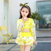 泳衣女 兩件套 分體裙式大中小童女孩公主寶寶女童溫泉游泳衣 WE2766『優童屋』