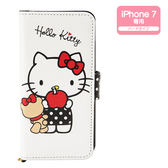 Hello Kitty手機套 iPhone7 手機皮革摺疊套(開口為暗釦)/手機殼/手機套/皮套 [喜愛屋]