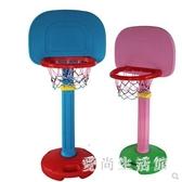 兒童籃球架可升降室內家用戶外投籃玩具 2 3 4 5 6歲男孩女孩 aj15863【愛尚生活館】