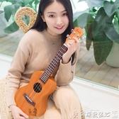 吉他初學者學生成人女男23寸兒童入門小吉他26LX爾碩