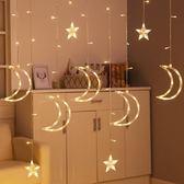 裝飾燈led星星月亮彩燈閃燈串燈滿天星窗簾網紅臥室浪漫房間創意裝飾ins【全館免運】