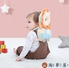 寶寶防摔頭護頭枕嬰兒后腦勺護腦防撞帽兒童頭護夏【淘夢屋】