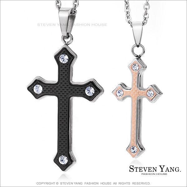 情人對鍊 西德鋼飾「愛情十字架」鋼項鍊 多款任選*單個價格*附鋼鍊