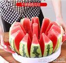 切絲器 不銹鋼切西瓜的特大號加長水果切塊多功能 切西瓜神器分割器 玩趣3C