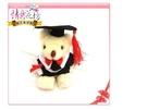 (G-33)殺很大!!畢業學士小熊單隻批發價只要45元~數量有限.請速下訂~可當作畢業紀念品