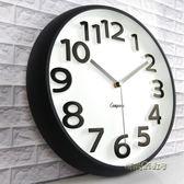 康巴絲掛鐘客廳靜音現代簡約圓形時鐘個性創意時尚立體石英鐘錶MBS「時尚彩虹屋」