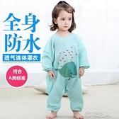 寶寶吃飯罩衣連體防水衣嬰兒爬行服外穿兒童長袖反穿衣防臟 【快速出貨】
