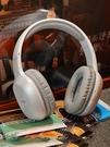 耳機漫步者W800BT耳機女生韓版可愛有線無線兩用雙耳聽歌音樂全包耳大耳罩 非凡小鋪LX