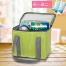 保冷袋 保溫包便當包飯盒包 加厚保冷袋冰包保溫飯盒袋 送冰袋【果果新品】