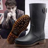 秋冬新款水鞋中筒水靴防水雨靴廚房套鞋防滑膠鞋成人戶外雨鞋男
